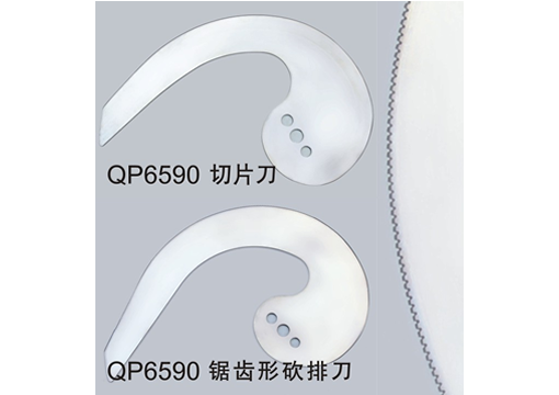 QP6590-3.fw.png